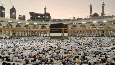 الخارجية السعودية: أكثر من 1.8 مليون تأشيرة حج لهذا العام