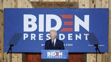 """ترمب ينتقد التغطية الإعلامية لخطاب بايدن ويصفه بـ""""الممل"""""""