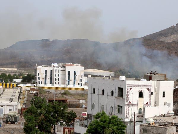 عدن.. الحكومة تحمّل المجلس الانتقالي عواقب التصعيد