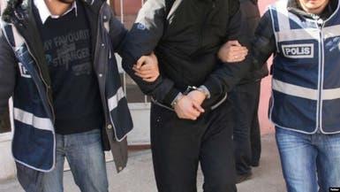 اعتقال ألماني في تركيا بسبب منشورات قديمة على الفيسبوك