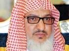 محمد آل الشيخ خطيب وإمام المصلين في يوم عرفة