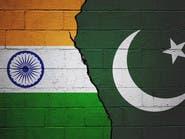بعد طرد دبلوماسييْها.. باكستان تستدعي القائم بالأعمال الهندي