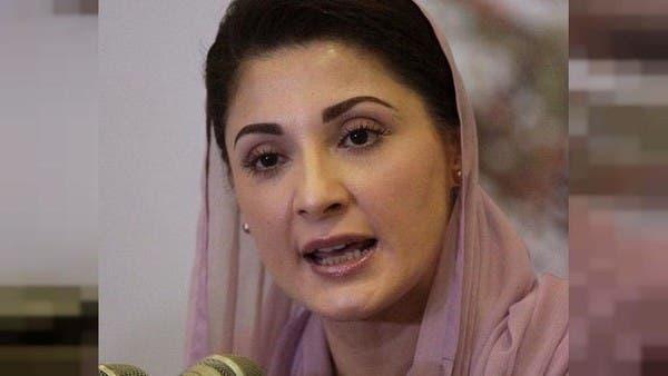 باكستان تعتقل ابنة رئيس الوزراء السابق نواز شريف مجدداً