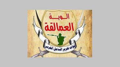 """اليمن.. """"ألوية العمالقة"""" تدعو لضبط النفس في عدن"""