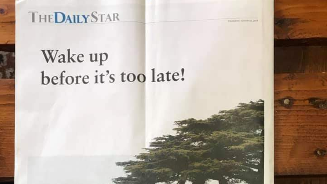 Lebanese newspaper The Dail;y Star prints out a blank copy of their daily newspaper to protest the coutnry's economic and political situation. (Twitter)