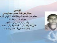 مصر.. الداخلية تكشف هوية منفذ تفجير معهد الأورام