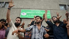 Thousands protest in Indian Kashmir over new status despite clampdown