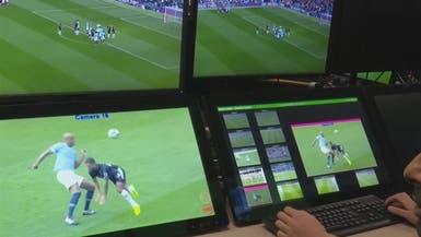 """""""أنفيلد"""" يدخل تاريخ الدوري الإنجليزي بسبب تقنية حكم الفيديو"""