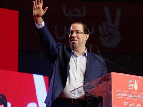 ترشح الشاهد يشعل المنافسة على رئاسة تونس