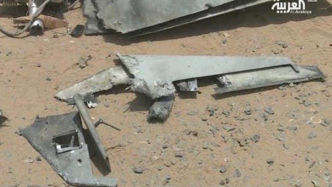 حطام طائرة مسيرة حوثية أسقطها التحالف
