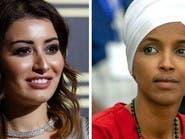 """ملكة جمال العراق تهاجم إلهان عمر.. """"لا تمثلني كمسلمة"""""""