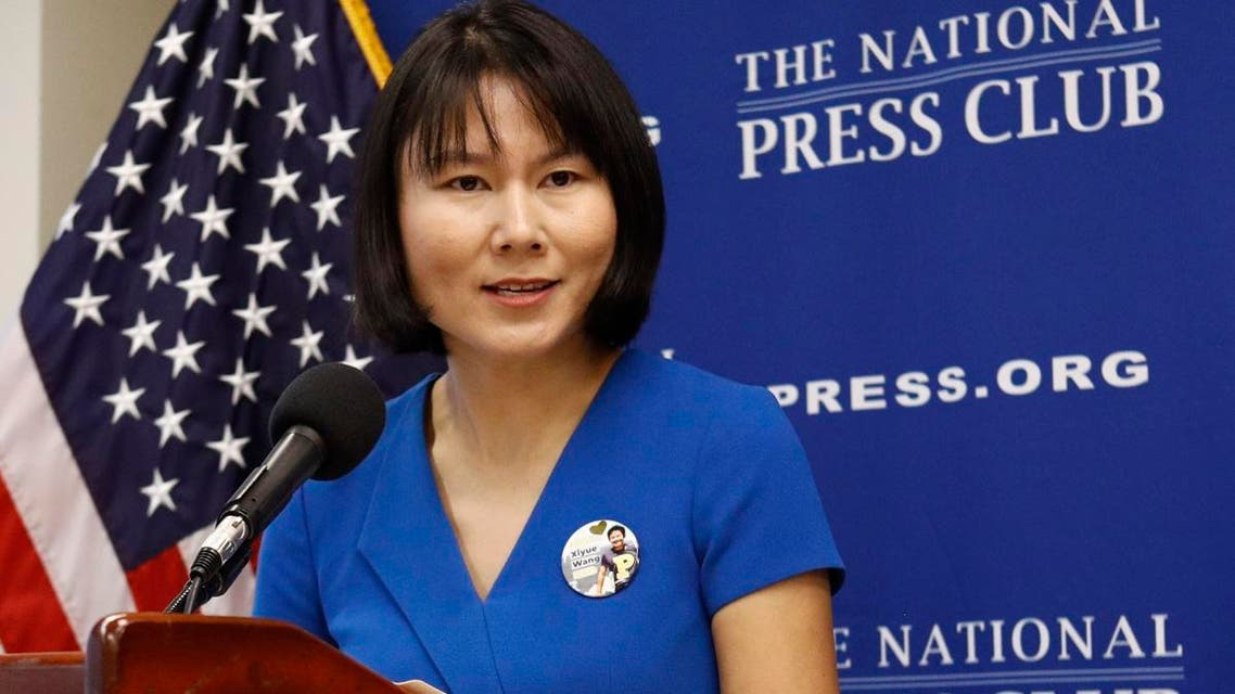 Hua Qu, the wife of Xiyue Wang, a Princeton University graduate student being held at an Iranian prison, speaks at a news conference to mark the third anniversary of her husband's imprisonment, on Aug. 8, 2019, at the National Press Club in Washington. (AP)
