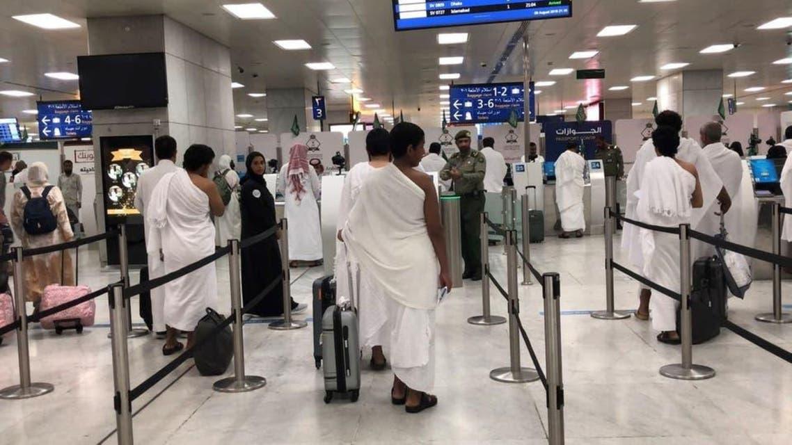qatar: pilgrims arrived ksa