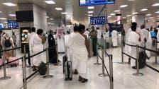 قطری عازمین حج مکہ مکرمہ پہنچ گئے