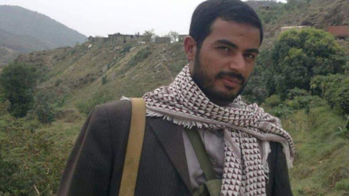 Ibrahim badrudin alhouthi