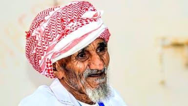 بعد مرور قرن.. يمني يحقق أمنيته بأداء فريضة الحج