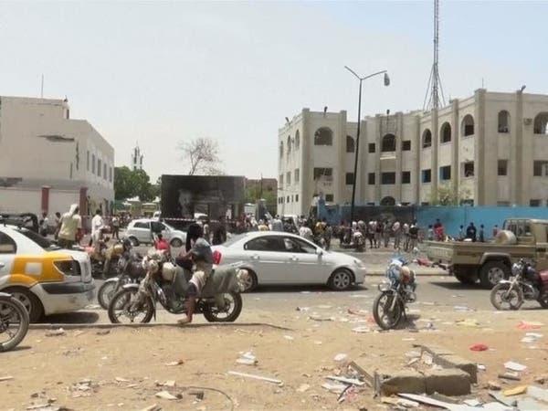 آغاز مجدد درگیریهای مسلحانه در عدن پایتخت موقت یمن