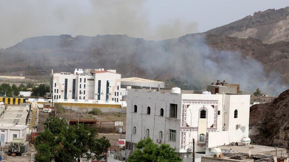 yamen: Aden
