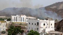 عدن: کشیدگی کے واقعات کی ذمہ دار عبوری کونسل ہے:حکومت