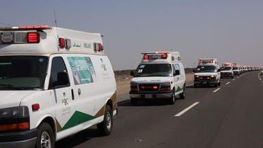 """""""الصحة"""": لا أوبئة في الحج وسننقل المرضى إلى عرفات"""