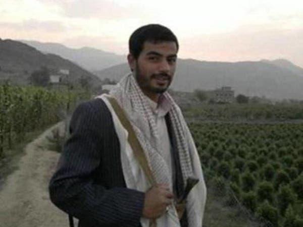 التحالف: شقيق الحوثي تعرض لتصفية نتيجة صراع أجنحة الميليشيا
