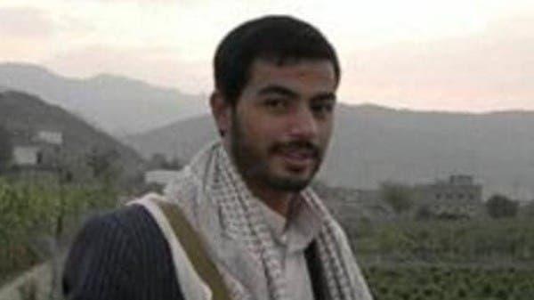 ذراع الحوثي اليمنى.. من هو شقيق زعيم الانقلابيين؟