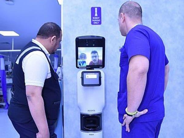 """الصحة تستعين بـ""""روبوت"""" ذكي لفحص الحجاج"""
