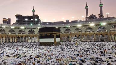 """""""السعودية للكهرباء"""": أحمال """"العيد"""" 255 ميغاوات في منى"""
