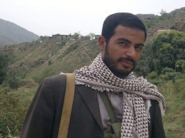 اليمن.. ميليشيات الحوثي تعلن مقتل شقيق زعيم الانقلابيين