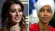 عراق کی سابقہ ملکہ حسن کی امریکی رکن کانگریس الہان عمر پر تنقید