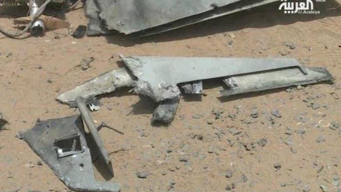 Houthis Drone hit ny Arab coliation