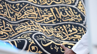 The Kaaba will receive a new Kiswa to commemorate Day of Arafat, Eid al-Adha