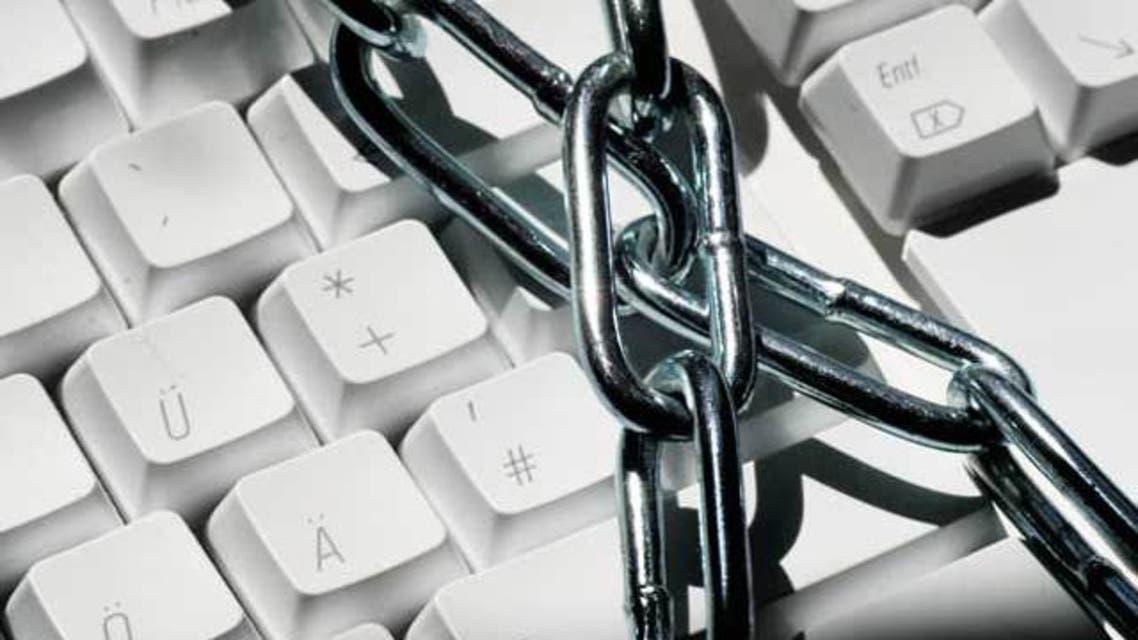 رقابة إنترنت