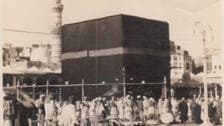 حرمین شریفین اور مقامات مقدسہ کی 83 سال پرانی نادر تصاویر