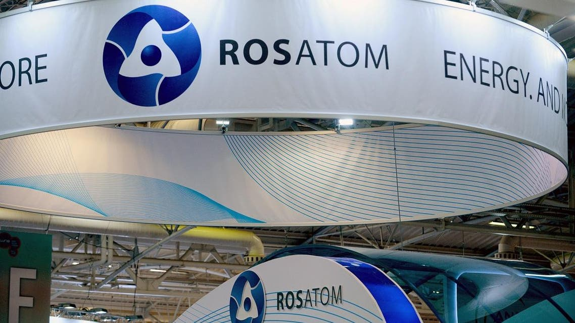 A picture taken on June 28, 2016 shows the logo of Russian atomic energy agency Rosatom during the World Nuclear Exhibition in Le Bourget, near Paris.  (AFP)