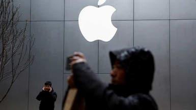 """شركة صينية أقل شهرة توجه صفعة قوية لـ """"آبل"""""""