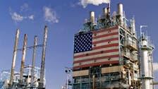 معهد البترول الأميركي: قفزة لمخزونات الخام والبنزين الأميركية