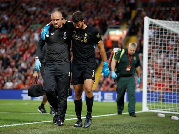 ليفربول يفقد حارسه أليسون في مباراة السوبر الأوروبي