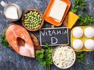 أطعمة تعوض نقص فيتامين D .. تعرف عليها