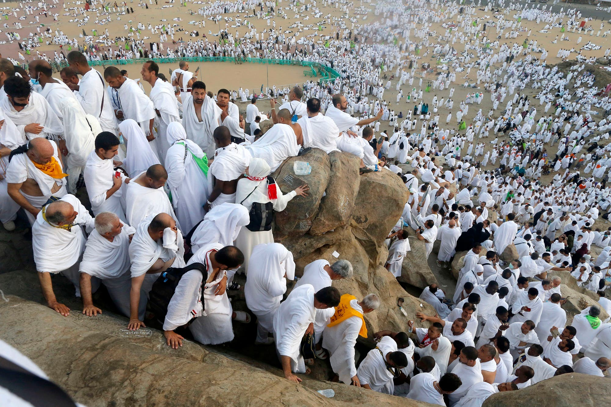Hajj Arafat AP