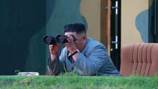 N. Korea's Kim supervised 'new weapon' test again: KCNA