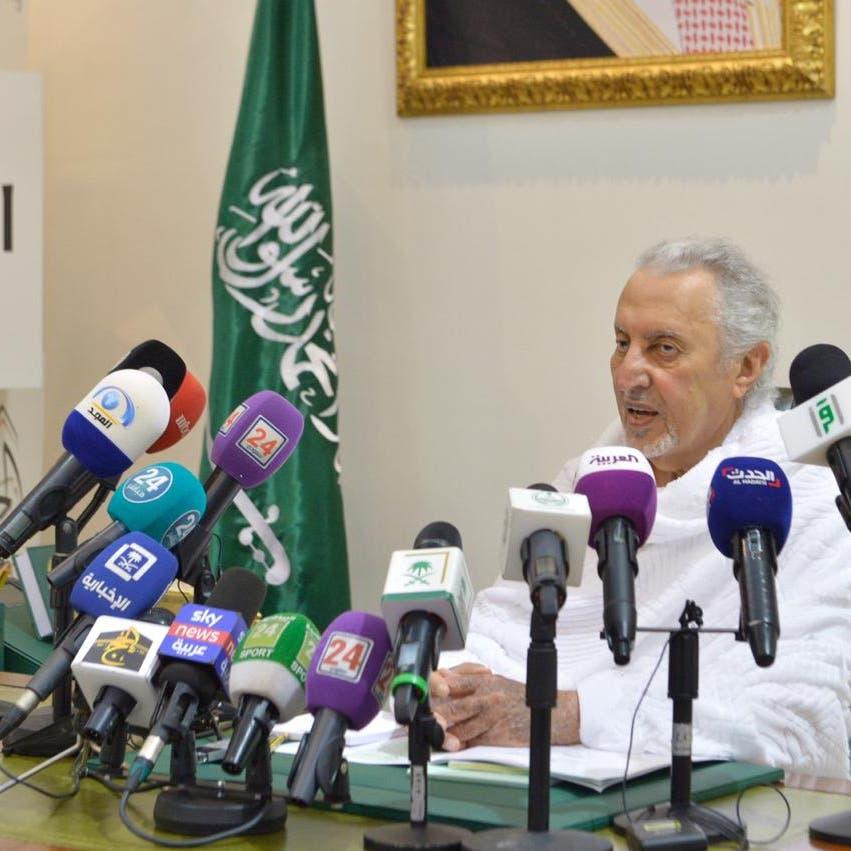الأمير خالد الفيصل: نفخر بأداء القوات الأمنية في الحج