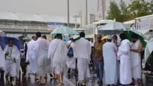 لاکھوں حجاج کی رحمت کی دعائوں کے ساتھ باران رحمت کا نزول