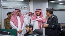 سعودی وزیر داخلہ کا مکہ میں سیکیورٹی کنٹرول روم کا دورہ