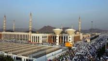 """عرفات کے اہم ترین مقام """"مسجد نَمِرہ"""" کا تاریخی پس منظر"""