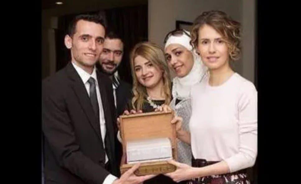 أسماء الأسد تكرم الطير
