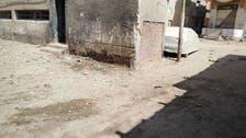 قرية مفجّر معهد الأورام بمصر.. ماذا قالت عنه؟