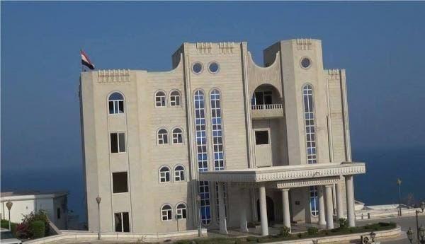 عدن میں موجود معاشیق صدارتی محل۔