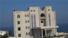 عدن میں 'معاشیق' صدارتی محل پر ڈرون حملہ ناکام
