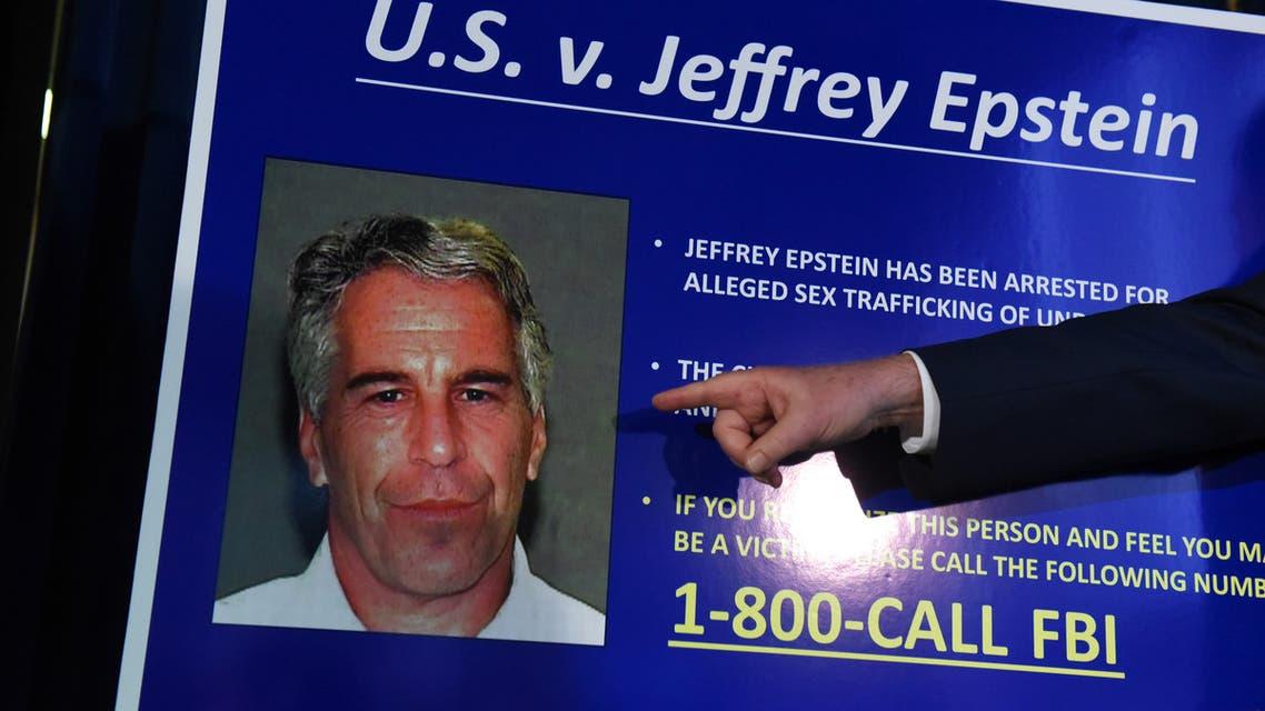 jeffrey epstein جيفري إيبستين